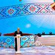 Лукашенко: суверенитет позволяет нам оставаться белорусами