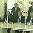 29 лет назад в Беловежской пуще было подписано соглашение о распаде СССР