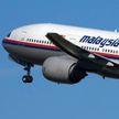 Названа новая версия исчезновения малайзийского «Боинга»: МН370 могли угнать