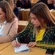 Названы самые популярные специальности у абитуриентов в Беларуси в 2021 году