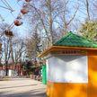 В Минске с 28 апреля заработают аттракционы