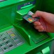 В работе карточек Беларусбанка могут быть перебои 23 и 30 ноября ночью
