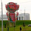 ОБСЕ открыло миссию по наблюдению за парламентскими выборами в Беларуси