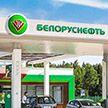 Взяли с поличным: задержаны начальники отделов дочерних предприятий «Белоруснефти» за взяточничество