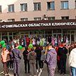 Флешмобы в поддержку врачей и медработников проходят в Гомеле