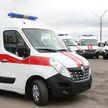 Служба скорой медицинской помощи в Минске будет модернизирована