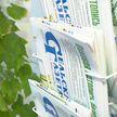 100-летний юбилей отмечает «Сельская газета»