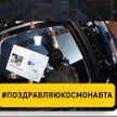 Белорусский космонавт Олег Новицкий принимает поздравления с юбилеем