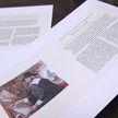 «Вялiкi гiстарычны атлас Беларусi» – триумфатор Национального конкурса «Искусство книги»
