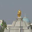 Туркменистан готовится принять саммит глав государств СНГ