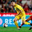 Украинские футболисты обыграли сборную Португалии и досрочно вышли на Евро-2020