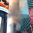 В Нью-Йорке загорелся один из небоскрёбов
