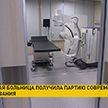 В Бресте областная больница получила оборудование для безопасного лечения мочекаменной болезни