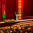 Александр Лукашенко: Мы точно знаем, что за мир надо бороться в мирное время