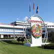 Действия белорусских авиационных властей вокруг экстренной посадки в аэропорту Минска самолета Ryanair соответствовали международным нормам – МИД РФ