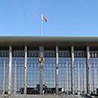 Президент Беларуси подписал декрет №3 «Об иностранной безвозмездной помощи»