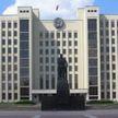 Александр Лукашенко 19 апреля обратится с Посланием к белорусскому народу и Национальному собранию