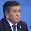 Президент Кыргызстана уходит в отставку