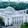 Принудительную химическую кастрацию педофилов одобрила Верховная Рада Украины