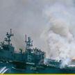 Почти сутки в Сан-Диего не могут потушить корабль ВМС США