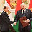 Лукашенко: Египет был и остается важным партнером для Беларуси. Мы переходим к новому этапу сотрудничества