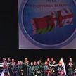Дни культуры Грузии проходят в Беларуси