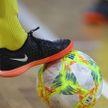Чемпионат Беларуси по мини-футболу: «Столица» проиграла оршанскому «Витэну»