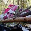 Найден один из черных ящиков самолета, который потерпел крушение в Иркутской области