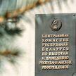 Ермошина прокомментировала подачу жалоб от наблюдателей на выборах