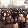 В Ереване и Сантьяго продолжаются протесты