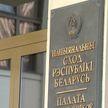 Обновления в Налоговом кодексе Беларуси: отмена льгот для жилья в многоквартирных домах, изменения у ИП, поддержка самозанятых – какие еще будут поправки?