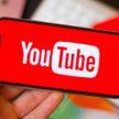 Из-за самоизоляций YouTube снижает качество показа видео до стандартного