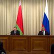 Макей и Лавров подтвердили заинтересованность в развитии белорусско-российской интеграции
