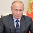 Путин: навязывание белорусскому народу решений извне недопустимо