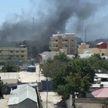 Взрыв прогремел возле армейской базы в столице Сомали