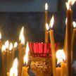 Чистый четверг отмечают православные христиане