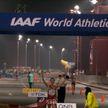 Чемпионат мира по спортивный ходьбе перенесён на 2022 год