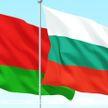 Встреча рабочей группы по сотрудничеству между Беларусью и Болгарией: о чем шли разговоры?