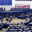 Евросоюз окажет финансовую поддержку странам Восточного партнёрства. В том числе и Беларуси