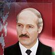 Президенты Беларуси и России по телефону обсудили двусторонние отношения и график встреч