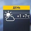 Существенно похолодает. Прогноз погоды на 30 октября