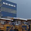 Ровно 60 лет назад с конвейера БелАЗа сошел первый самосвал