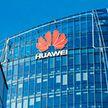 Отсрочку запрета на сотрудничество американских компаний с Huawei продлили до ноября