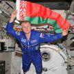 Уроженец Беларуси Олег Новицкий отправится на МКС в апреле 2021 года