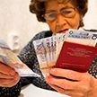 """Не только пенсия. Белорусам предложили копить """"на старость"""" через банки и страховые компании"""