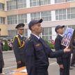 Новобранцы Могилевского института МВД присягнули Родине