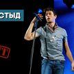 Организатор концерта Энрике Иглесиаса в Минске сбежал вместе с деньгами?