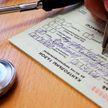 ФПБ предложила предоставлять работникам до 5 дней больничного без справки