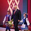Лукашенко: Именно в испытаниях наиболее ярко проявляется духовная сила белорусов