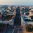 V Форум регионов: так что же так объединяет Беларусь и Россию?